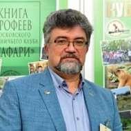 Леонид Сонин